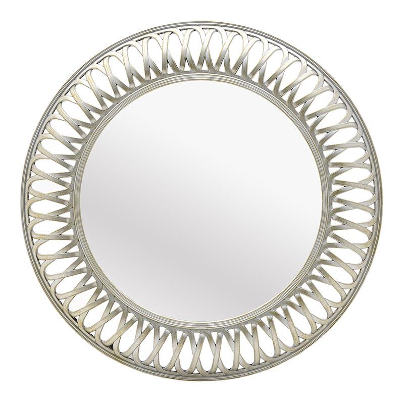 Καθρέπτης Τοίχου 75x5x75 3-95-925-0013
